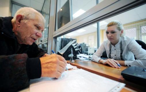 Кто имеет право на накопительную пенсию в россии